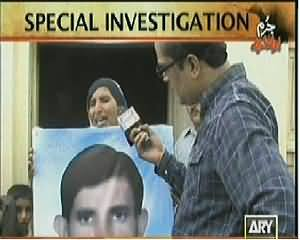 Jurm Bolta Hai (The Mother of Young Son Protesting on Road) – 22nd April 2014