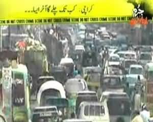 Jurm Bolta Hai (Traffic Jam, Garion Ki Katar Aur Dakoon Ki Loot Maar) - 21st November 2013