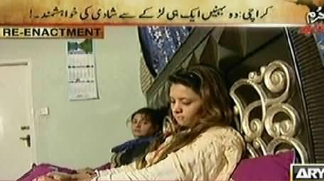 Jurm Bolta Hai (Two Sister Want To Marry with Same Boy) - 12th November 2014