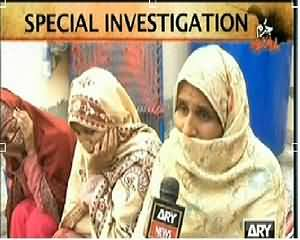 Jurm Bolta Hai (Very Bad Behaviour with the Children of Poor) – 25th March 2014