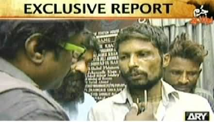 Jurm Bolta Hai (What 10 Years Child Saw in the Darkness of Night) - 20th January 2015