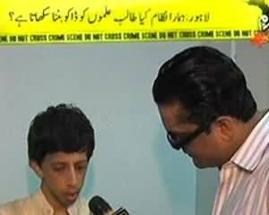 Jurm Bolta Hai (What Provoked A Matric StudentTo Become Dacoit) - 29th August 2013
