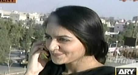 Jurm Bolta Hai (Wrong Call Par Larki Se Dosti Ka Anjaam) - 29th January 2015