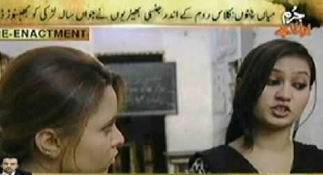 Jurm Bolta Hai (Young Girl Raped in Class Room) - 5th June 2014