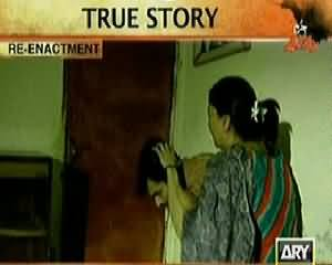 Jurm Bolta Hai (Young Son Killed His Old Father) – 21st May 2014