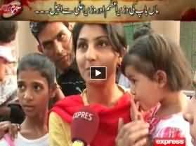 Jurm Kahani (Maan Baap Ki PM Aur CM Se Appeal) - 26th November 2013