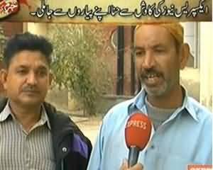 Jurm Kahani On Express News - 10th December 2013