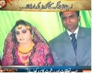 Jurm Kahani On Express News - 10th November 2013