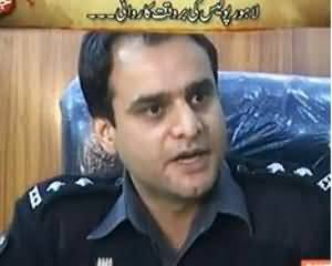 Jurm Kahani On Express News - 19th December 2013