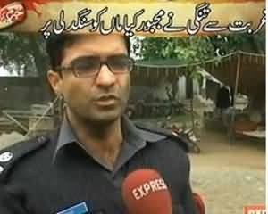 Jurm Kahani On Express News - 19th November 2013