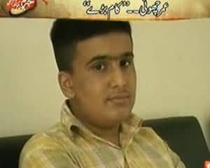 Jurm Kahani On Express News - 24th November 2013