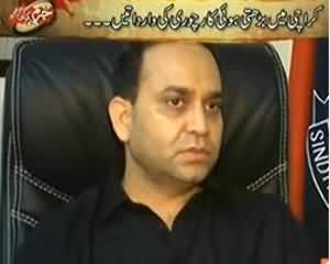 Jurm Kahani On Express News - 28th November 2013