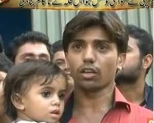 Jurm Kahani On Express News - 2nd October 2013