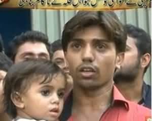 Jurm Kahani On Express News - 2nd October 2013