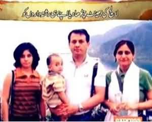 Jurm Kahani On Express News - 30th October 2013