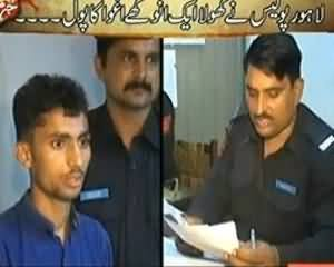 Jurm Kahani On Express News - 31st October 2013