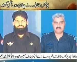 Jurm Kahani On Express News - 3rd December 2013