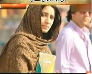 Jurm Kahani On Express News - 5th September 2013
