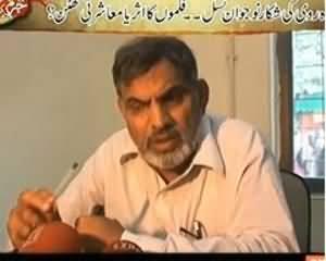 Jurm Kahani On Express News - 8th October 2013
