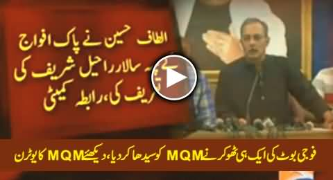 Just One Kick of Army Boots Fixed MQM, Watch Instant U-Turn of MQM About Army
