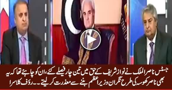 Justice Nasir ul Mulk Should Excuse Himself From Becoming Caretaker PM - Rauf Klasra