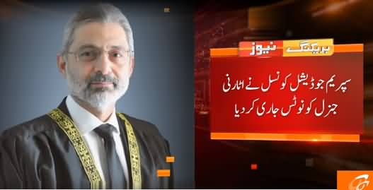 Justice Qazi Faez Esa Reference: Supreme Judicial Council Issued Notices to Attorney General