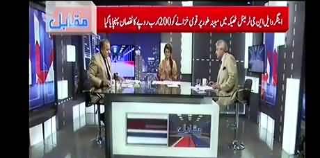 Justice r Dost Muhammad Khan' appointment as caretaker CM KPK is against the Article 207(2) of the Constitution of Pakistan - Klasra Rauf
