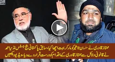 Justice (R) Nazeer Ahmed Openly Supports Salman Taseer's Murder By Mumtaz Qadri