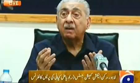 Justice (R) Riaz Kayani Answering the Questions of Journalists After Press Conference