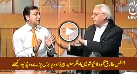 Justice (R) Tariq Mehmood Gets Angry On Anchor Moeed Pirzada In Live show
