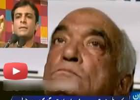 Justice Ramday got tears in his eyes after listening his praising from Hamza Shahbaz