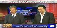 Kab Kaisay Aur Kyun (Cricket Diplomacy Kya Hai?) - 15th February 2015