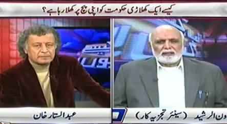 Kab Kaisay Aur Kyun (Imran Khan Vs PMLN Govt) - 25th January 2015