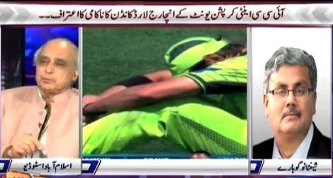 Kab Kaisay Aur Kyun (Indians Involved in Match Mixing) – 28th February 2015