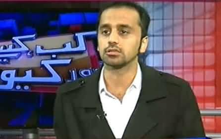 Kab Kaisay Aur Kyun (Jamhori Daur Mein Karachi Mein Ziada Killings) - 31st January 2015