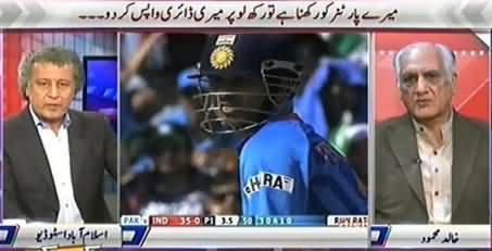 Kab Kaisay Aur Kyun (Kya 1999 Aur 2011 Ke Matches Fix Thay?) – 27th February 2015