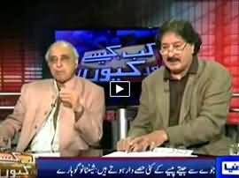 Kab Kaisay Aur Kyun (Pakistani Cricket Ka Kya Bane Ga) – 1st March 2015
