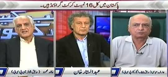 Kab Kaisay Aur Kyun (Performance of Pakistani Team in World Cup) – 22nd February 2015