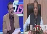 Kab Tak With Asad Kharal (Dr. Asim Case, More Revelations) – 25th December 2015