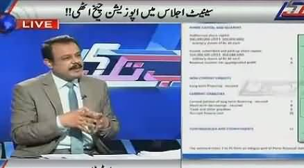 Kab Tak With Asad Kharal (Senate Mein Opposition Cheekh Pari) – 5th November 2015
