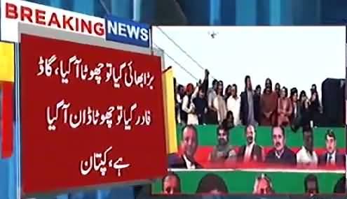 Kaha Qaid-e-Azam aur Kaha Mulk Ka Sab Se Bara Daku, Chor Nawaz Sharif - Imran Khan Responds to Shehbaz Sharif