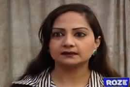 Kahani Jurm Ki On Rozetv (Crime Show) – 25th March 2017