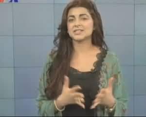 Kahani Pakistani on VOA News - 10th January 2014