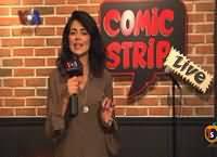 Kahani Pakistani on VOA News – 18th September 2015