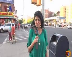 Kahani Pakistani on VOA News – 26th May 2015