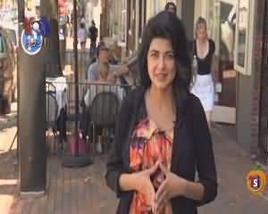 Kahani Pakistani on VOA News – 9th June 2015