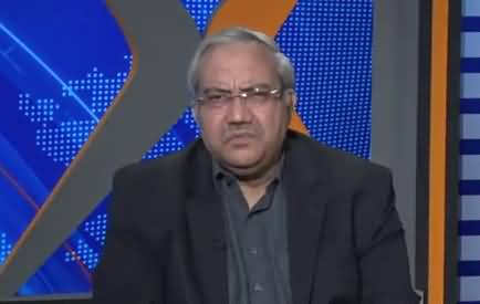 Kal 17 January Ko Kia Hone Ja Raha Hai? Ch Ghulam Hussain Breaks Important News