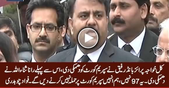 Kal Khawaja Prize Bond Ne Supreme Court Ko Dhamki Di - Fawad Chaudhry Outside SC