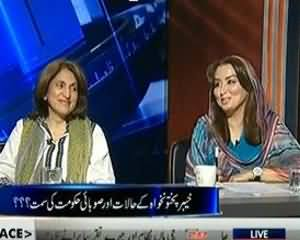 Kal Tak - 11th July 2013 (Nawaz Shareef nay ISI kay Head Quarters Mei Taweel Briefing Li)