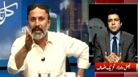 Kal Tak (13 May Tragic Incident in Karachi) – 13th May 2015